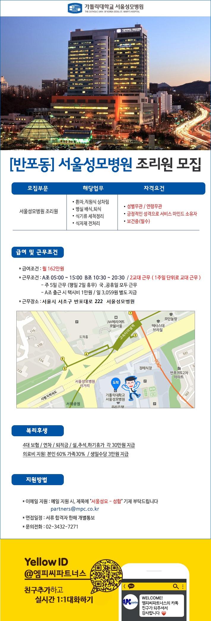강남성모병원.jpg